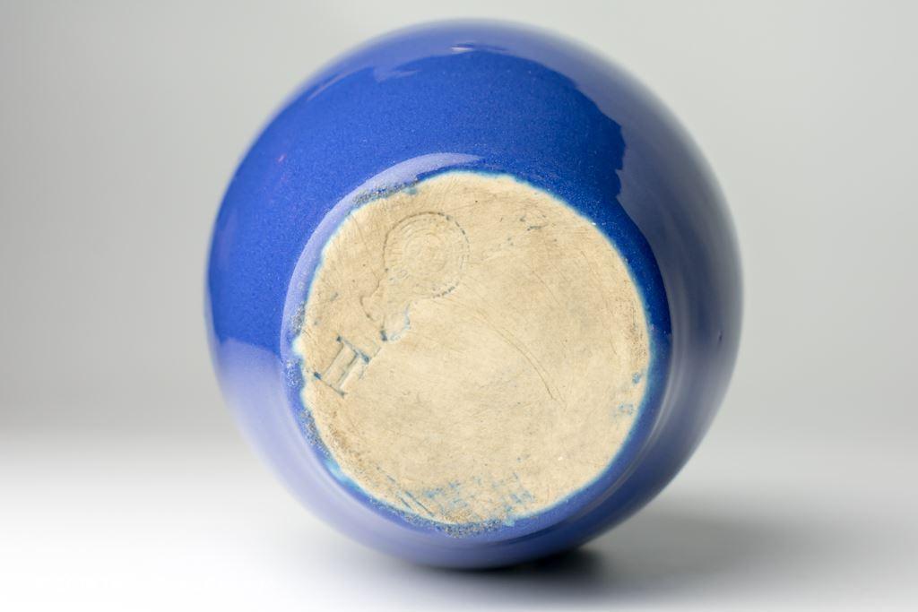 Royal Doulton Cobalt Blue Stoneware Jug
